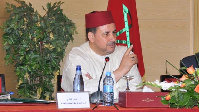"""الأمين العام للرابطة المحمدية للعلماء: """"المملكة المغربية شكلت على الدوام أرض التعدد المتزن والعيش النبيل"""""""