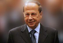 بالفيديو.. الرئيس اللبناني يسقط أرضا في القمة العربية