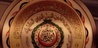 """""""الوزاري العربي"""" يقرر نقل """"ملف التدخلات الإيرانية"""" إلى مجلس الأمن"""