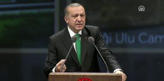 أردوغان يستنكر بشدة مساعي البعض للتشكيك في السنة النبوية الشريفة