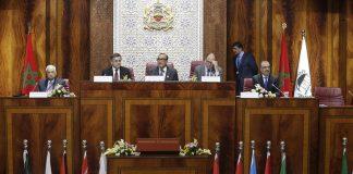 """المغرب يمنع """"الحوثيين"""" من المشاركة في المؤتمر الـ24 للبرلمان العربي"""
