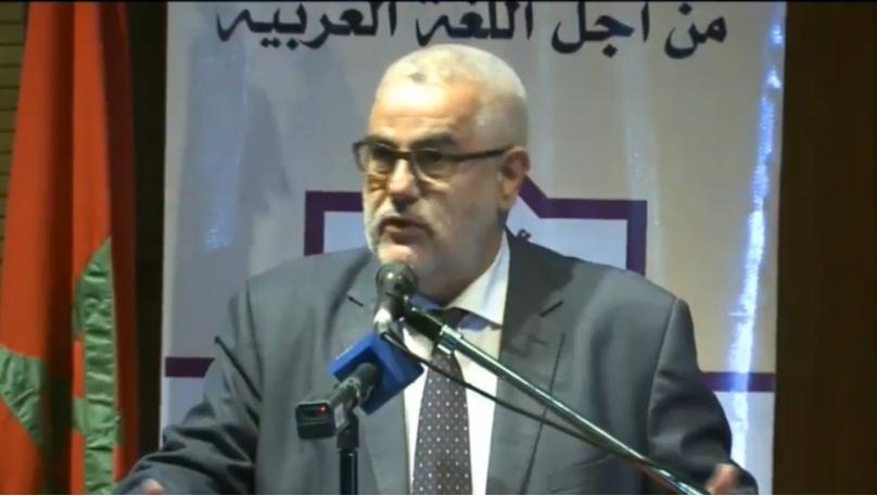 """بنكيران يهاجم أنصار الدارجة ويشبههم بمن يريدون """"تقطيع أوصال الأمة"""""""