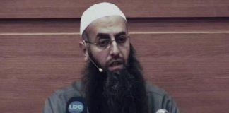 """""""علماء المسلمين"""" بلبنان: المطالبة بالعفو عن جماعة الشيخ الأسير"""