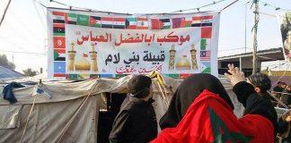 """هاشتاغ """"إيران تشيع المغرب"""".. ينتشر في مواقع التواصل تحذيرا من الفكر الشيعي"""