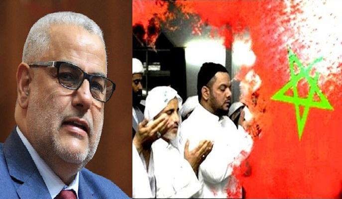 موقف المتشيعين المغاربة من إعفاء بنكيران