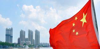 """صحيفة بريطانية:الصين حوَّلت """"تركستان الشرقية"""" إلى سجن كبير"""