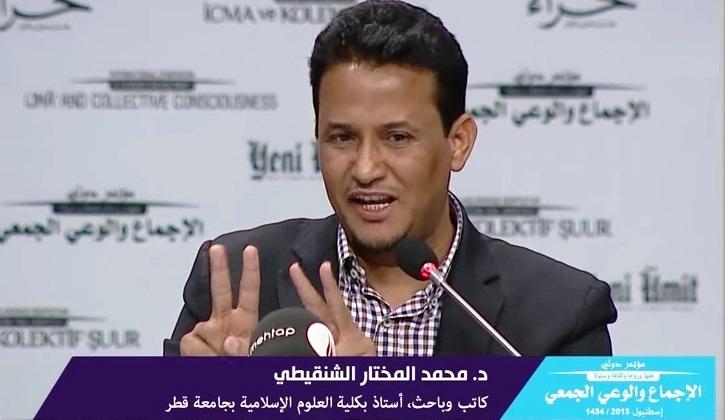 الشنقيطي: لقاء رئيس حزب (تواصل) الإسلامي الموريتاني بقيادي البوليزاريو خطأ فادح يجب تصحيحه
