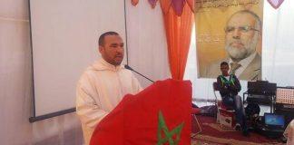بسبب لشكر قيادي في حزب العدالة والتنمية يقدم استقالته