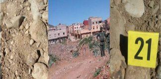 الخنيفرة: العثور على قنبلة قديمة يستنفر السلطات بالمنطقة