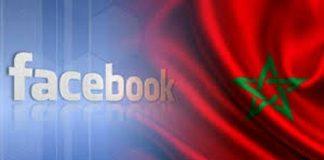 لغة الضاد تزيح الفرنسية عن عرش فيسبوك بالمغرب