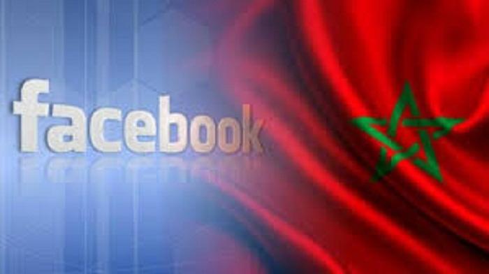 """المغرب يضغط على """"فايسبوك"""" لحماية المعطيات الشخصية للمغاربة"""
