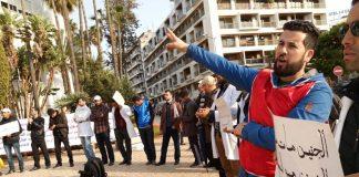 نقابيون بفاس يطالبون بترسيم الأساتذة المتعاقدين