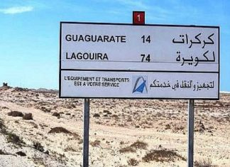 """في تحد وجرأة واستفزاز.. """"البوليساريو"""" تقيم حاجزا حدوديا بين المغرب وموريتانيا"""