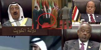 بالفيديو والصور.. القمة العربية بين السقوط والشخير