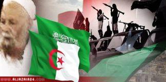 السعودية تمنع الشيخ ربيع المدخلي من الحديث حول الشأن الليبي