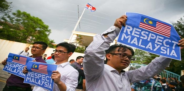 كوريا الشمالية تمنع جميع المواطنين الماليزيين من مغادرة أراضيها