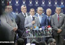 حكومة العثماني تضم 30 وزيرا وكتّاب دولة