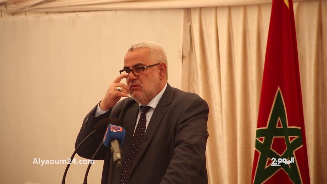 بنكيران مهاجما وزير التعليم بخصوص اللغة العربية: الوزير يمكن ما واعيش أشنو كيدير