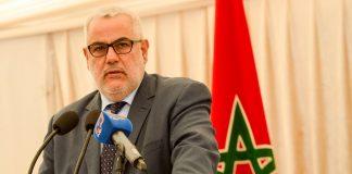 بنكيران يطالب مناضلي حزبه إلى عدم التعليق على قرار إعفائه من تشكيل الحكومة