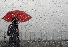 توقعات أحوال الطقس ليوم السبت 24 مارس 2018م
