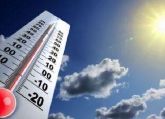 توقعات أحوال الطقس ليوم الأربعاء