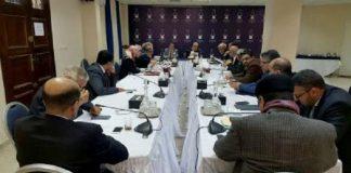بلاغ الأمانة العامة لحزب العدالة والتنمية عن مشاورات العثماني لتشكيل الحكومة