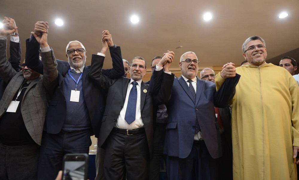 محطة المؤتمر الوطني الثامن لحزب العدالة والتنمية وتحديات المرحلة