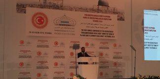 برلمانيون لأجل القدس يدعون القمة العربية 29 بالأردن لاتخاذ إجراءات عاجلة لردع الكيان الصهيوني