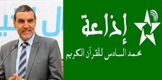 د. الفايد يدعو لإنقاذ إذاعة محمد السادس من الانهيار بعد نجاحها الباهر