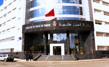 تسجيلات صوتية خطيرة لضابط شرطة من طنجة توفي بعد نقله عقابيا