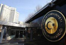 تركيا تدين الهجوم الإرهابي على أكاديمية الشرطة في مقديشو