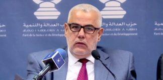 ابن كيران: ها اللي فينا مزيان