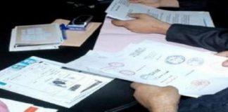 """حجز """"سكانير"""" وطوابع يستعملها منتخبون ومستخدمون لتزوير وثائق إدارية"""