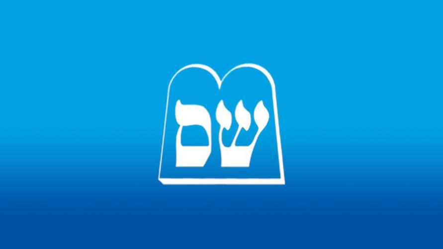 حركة شاس اليهودية تقاطع الحكومة بسبب فتح المتاجر أيام السبت
