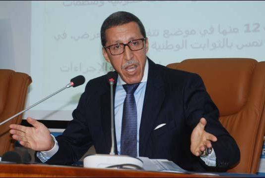عمر هلال يشيد بالميثاق العالمي بشأن الهجرة