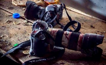 مقتل 27 صحفيا منذ اندلاع الحرب في اليمن (بيان)