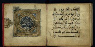 """طعنة غريبة في التراث العربي المخطوط (نفي """"السلامة"""" عن المخطوطات العربية القديمة)"""