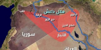 داعش تتقلص.. من حوالي النصف إلى أقل من 7 % من الأراضي العراقية