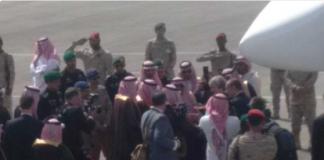 لماذا حرصت تيريزا ماي على كشف رأسها في السعودية؟