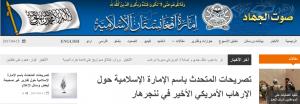 طالبان: محاربة ظاهرة داعش مسؤولية الأفغان وأمريكا عليها أن تحرس حدود بلدها فقط