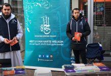 بالصور.. مؤسسة مشروع الحياة بالديار الهولندية ورسالة التعريف بالإسلام