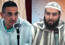 أبو حفص رفيقي يرتمي في أحضان العلمانية