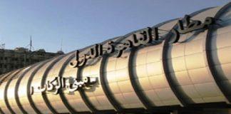 وفاة مواطنة مغربية مقيمة في بلجيكا بمطار القاهرة جراء أزمة قلبية