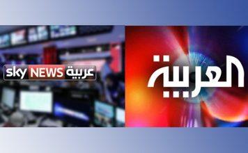 """موجة """"إنهاء خدمات"""" واسعة بانتظار العاملين في """"العربية"""" و""""سكاي نيوز"""""""