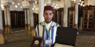 المغربي إبراهيم بنداق يحرز المركز الثاني في مسابقة تونس الدولية لحفظ القرآن وتجويد تلاوته