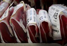 احتياطيات الدم لا تغطي سوى أيام