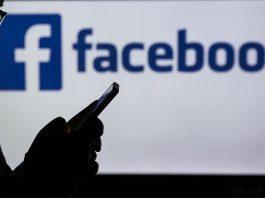 """بريطانيا تغرم """"فيسبوك"""" بسبب تسريب بيانات المستخدمين"""
