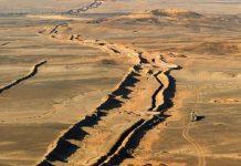 الحسيني: توضيح الصورة خارجيا مطلب ضروري في ملف الصحراء
