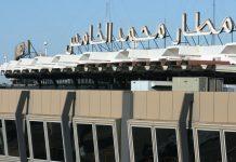 """توضيح بخصوص تصنيف مطار """"محمد الخامس"""" الأسوأ بالعالم"""