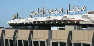 حماة المال العام يطالبون بتحقيق قضائي في صفقة بمطار محمد الخامس